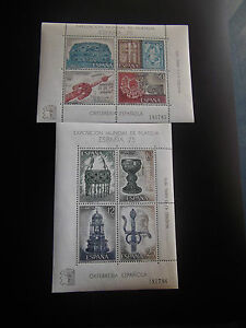 Hojitas-bloque-034-ESPANA-039-75-034-2-Exposicion-Mundial-de-Filatelia