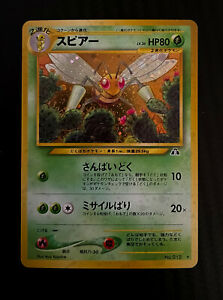 POKEMON • Beedrill 015 Neo Discovery HOLO FOIL • GIAPPONESE Japanese NMINT