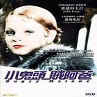 Bugsy Malone (DVD, 2003)