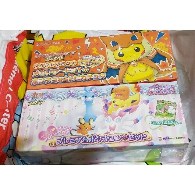 Pokemon Card GamePokekyun Collection Premium  Mega Charizard Y Pikachu set