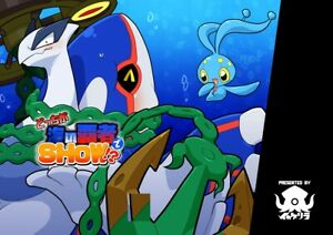 DOUJINSHI-Pokemon-Lugia-x-KYOGRE-B5-24-pagine-ikagerira-UMI-mostra-Peloso-Kemono
