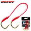 Decoy Saltwater Game Light Jigging Twin Assist Hooks Dancing Jack 82