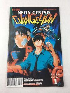 Neon-Genesis-Evangelion-7-Viz-Comics