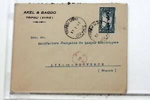 WW2-CENSURED-TRIPOLI-LIBAN-SYRIE-FRANCE-AIX-LETTRE-ENVELOPPE-COVER-VB687