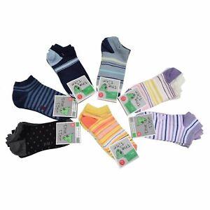 Sneaker-Socken-9-er-Pack-Kinder-Damen-kurze-Struempfe-mehrfarbig-Set-Oko-Tex
