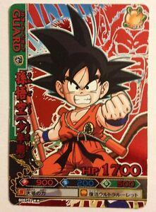 Data Carddass Dragon Ball Kaï Dragon Battlers Rare B057-2 0lmyaseo-07181423-166416188