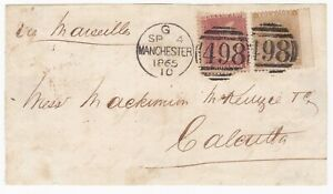 1865-FRONT-MANCHESTER-9d-SG86-7-CAT-1000-ON-COVER-amp-1d-PLATE-gt-CALCUTTA-INDIA