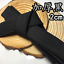 2 //5//10meters 15//20//25mm Multirole Fold Over Elastic Spandex Satin Band Ties