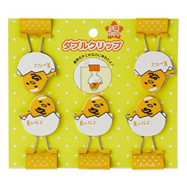 Daiso Japan Sanrio San-x Gudetama Lazy Egg Character Kitchen Clips Set of 2