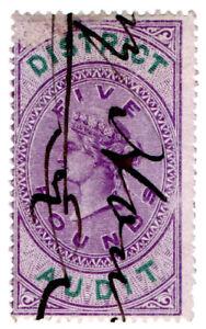 I-B-QV-Revenue-District-Audit-5-1879