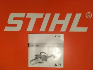 Details about Stihl Hedge Cutter Trimmer HS45 Manual Brand New 18