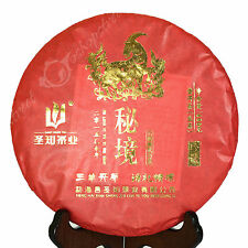 2015 yr 400g Nonpareil Supreme YiWu Ancient Tree Mystery Puer puerh Tea Raw Cake