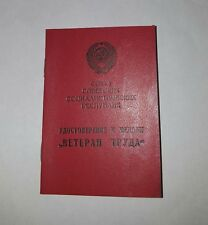Original document for USSR Russian Veteran Of Labour Medal