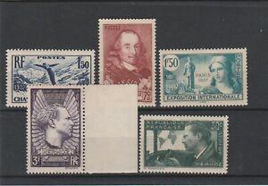 FRANCOBOLLI-1937-FRANCIA-5-VALORI-MNH-E-1614