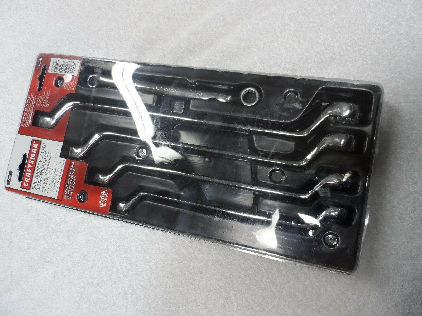 Craftsman Deep Offset Full Polish SAE Wrench Set, 5 pcs, 12 pt - Part
