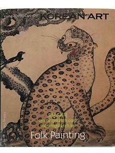 KOREAN  ART BOOK _ ENGLISH VERSION _ PRAYER OF HAPPINESS HOPE IN REALITY