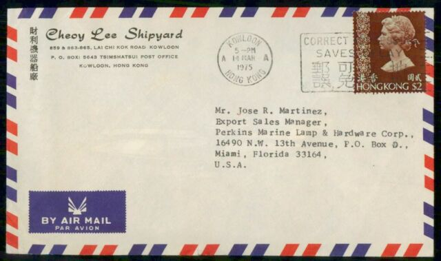 Mayfairstamps 1975 Hong Kong Cheoy Lee Shipyard Perkins Marine Lamp Cover wwf_38