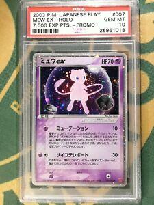 Psa 10 Mew Ex Holo Play Promo Player S Fan Club 007 Play Japanese Pokemon Card Ebay