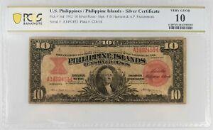 1912 Philippine Islands TEN SILVER PESOS Banknote PCGS VG10 National Bank SCARCE