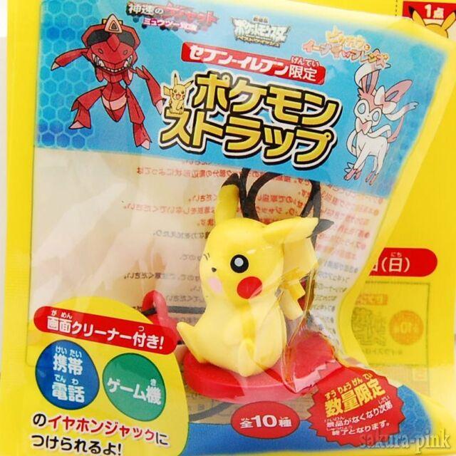 Eevee Pokemon Earphone Jack Strap Figure Pikachu Genesect etc Mewtow Sylveon
