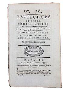 Louis-16-a-l-assemblee-Nationale-1791-Saugnac-et-Cambran-Haiti-Poitiers-Gendarme