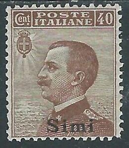 1912 Egeo Simi Effigie 40 Cent Mh * - Ra5-4 Technologies SophistiquéEs