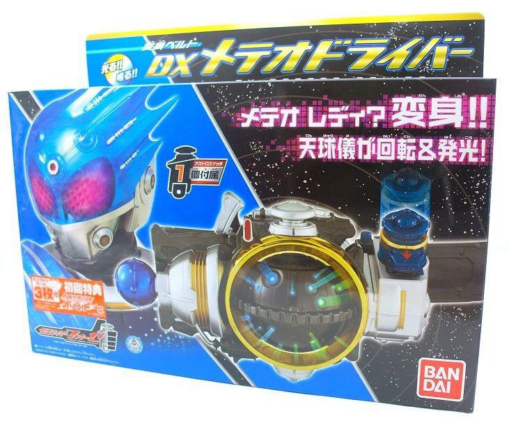 Kamen Masked Rider Forze Transformation Belt DX Meteor Driver Pretend Play MISB