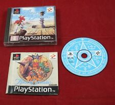 Playstation 1: Azure Dreams