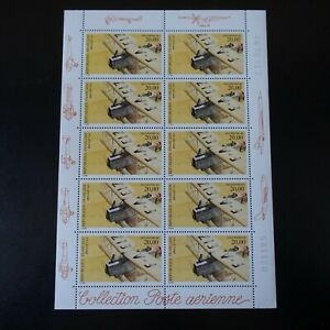 Feuille-Sheet-Stamp-post-Aerial-Pa-N-61-x10-1997-Neuf-Luxe-Mnh