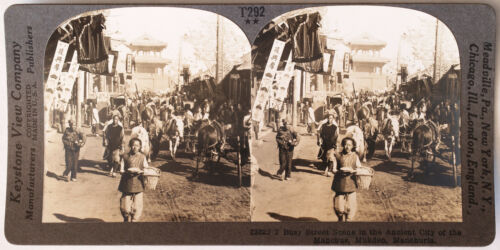 Keystone Stereoview of a Street Scene in Mukden, CHINA from the 1930's T400 Set