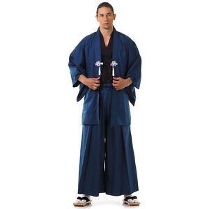 Image Is Loading Traditional Japanese Samurai Kimono Set Kendo Gi Hakama