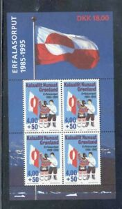 Greenland Sc B20a 1995 National Flag stamp sheet mint NH