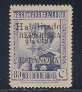 Guinea 1939 Brand New Stamp Hinges MNH Spain Edifil 254 40 Cts +80 Pts
