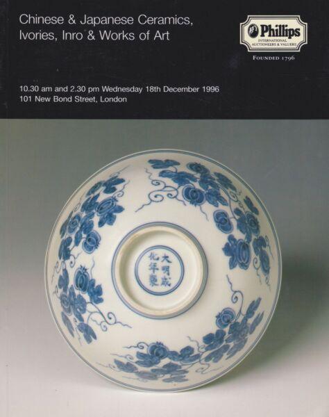 & Cinese Giapponese Ceramica Avorio Inro Opere D'arte Catalogo Asta Per Farti Sentire A Tuo Agio Ed Energico