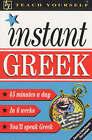 Instant Greek by Elisabeth Smith (Paperback, 2000)