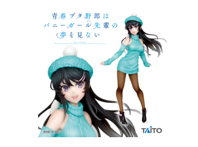 Rascal Does Not Dream of Bunny Girl Senpai Mai Sakurajima TAITO Japan Authentic