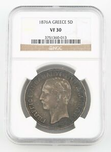 1876-A-Greece-5-Drachmai-Silver-Coin-VF-30-NGC-Arms-Within-Crowned-Mantle-KM-46