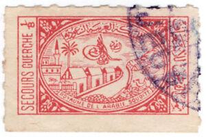 I-B-Turkey-Ottoman-Revenue-Arabia-War-Tax-pi