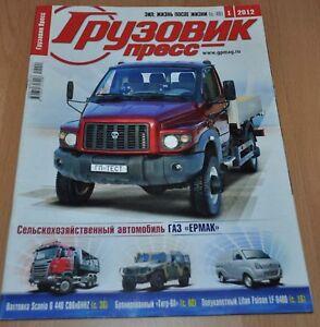 Truck Bus Press 4//14 RU Mag Brochure BAZ RARE Korea Vietnam Tatra 813 Kamaz GAZ