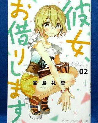 Kanojo Okarishimasu Vol.8 Japanese Manga New Free Shipping!