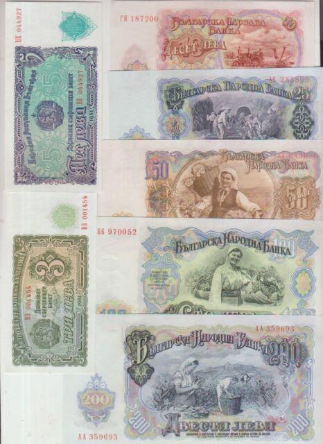 Bulgaria Set 7 pcs 3,5,10,25,50,100,200 Leva 1951 Pick 81-87 UNC