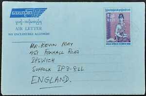 Burma-1989-Airmail-Letter-Aerogramme-To-England-C53512