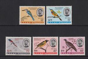 Ethiopia - 1966, Air. Ethiopian Birds, 2nd series set - MNH - SG 633/7