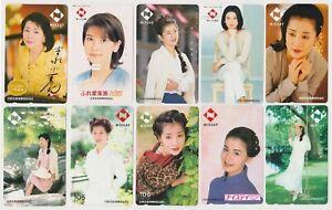 LOT de 10 TC JAPON - FEMME Femmes Pub NISSAY - GIRL WOMAN JAPAN phonecards - 1