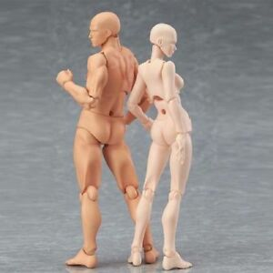 Figma-S-H-Figuarts-SHF-Body-Chan-KUN-2-0-DX-SET-PVC-Moveable-Action-Figure-Set