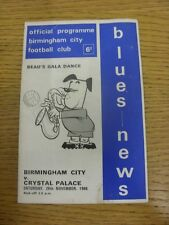 26/11/1966 Birmingham City v Crystal Palace  (Creased, Team Changes). Trusted se