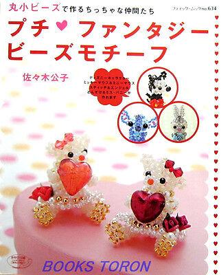 Fantasy Beads Motif - Disney Character /Japanese Beads Craft Pattern Book