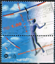 Israel Aviation History Aircraft stamp 1995 MNH
