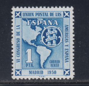 SPAIN-1951-MNH-COMPLETE-SET-SC-SCOTT-C131-MAP-OF-WESTERN-HEMISPHERE