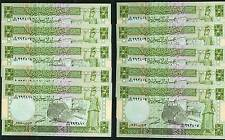 SYRIEN  SYRIA 1991 PICK 100 e 5 LIRA LOT 10 STK 10 NOTES  CONSECUTIVE UNC